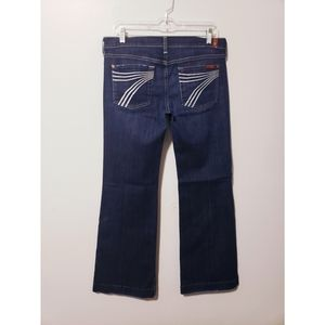 7 For All Mankind Dojo White 7 Jeans Size 30